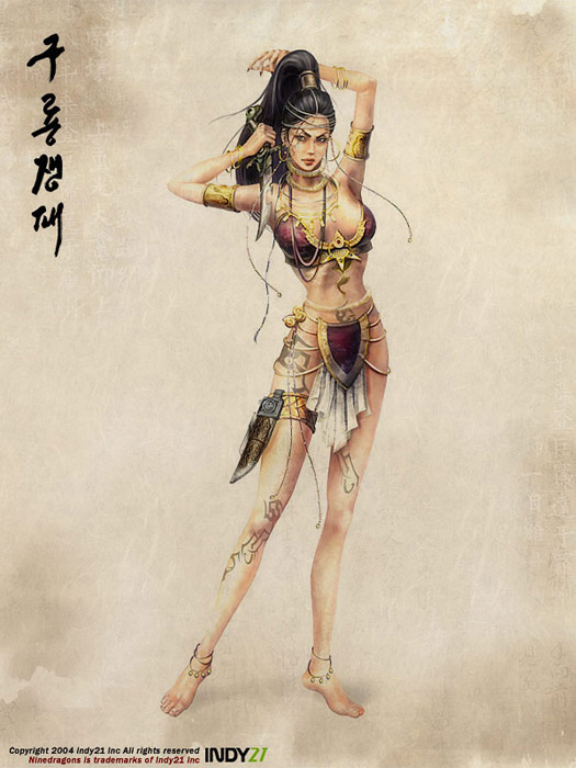 The Mi-Gong were a race of warrior women.